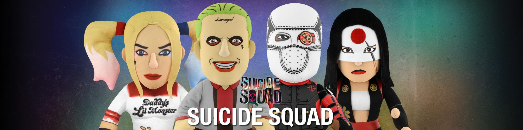 bc-suicide-squad-banner